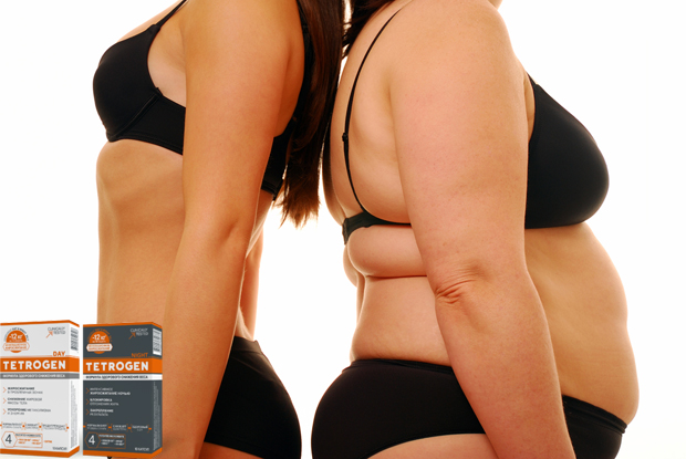 Препарат Тетроген для похудения