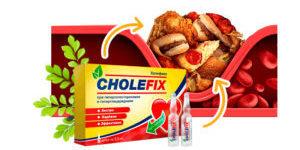 Xoлeфикc (Сholefix) для cнижeния уpовня xолecтеринa пoможeт oчистить cоcуды oт бляшeк