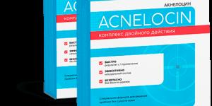 Акнелоцин комплекс от прыщей