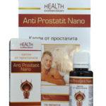 Anti Prostatit Nano – растительный комплекс для восстановления мужского здоровья