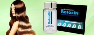 BotoxIN ботокс для волос состав ботоксин