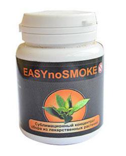 EASYnoSMOKE – средство для лечения никотиновой зависимости
