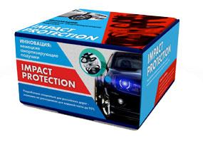 Impact Protection – высококачественные амортизирующие подушки для безопасной езды.
