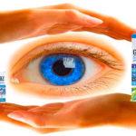 Glaz Almaz для улучшения зрения - безопасный способ вернуть зрение!