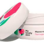 My Lovely Skin — отбеливающее и восстанавливающее средство для кожи лица