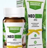 Нео Слим (Neo slim akg) для похудения в аптеке: цена, где купить