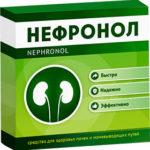 Nephronol – комплекс для лечения болезней почек