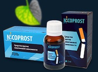 Nicoprost (Никопрост): отзыв врача