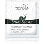 Snail Secret — набор уходовой косметики для лица