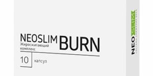 Реальные и отрицательные отзывы о капсулах против жира NeoSlim Burn