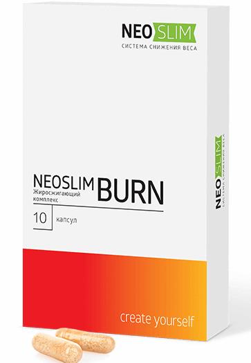 NeoSlim Burn