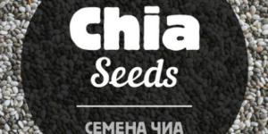 Chia Seeds для похудения