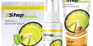 3StepComplex – 3-х ступенчатая система похудения