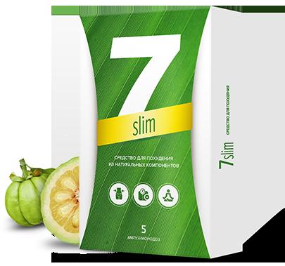 Ампулы 7-Slim для похудения