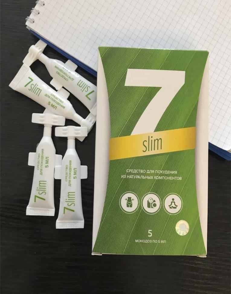 Препарат 7-Слим для похудения