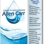 Allen Carr — эффективное средство от алкогольной зависимости