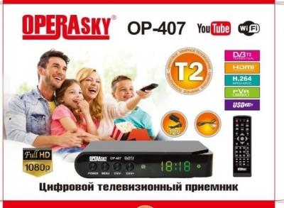 Operasky OP-407 тюнет для просмотра T2 цифрового ТВ