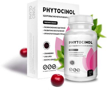 Капсулы Phytocinol от цистита