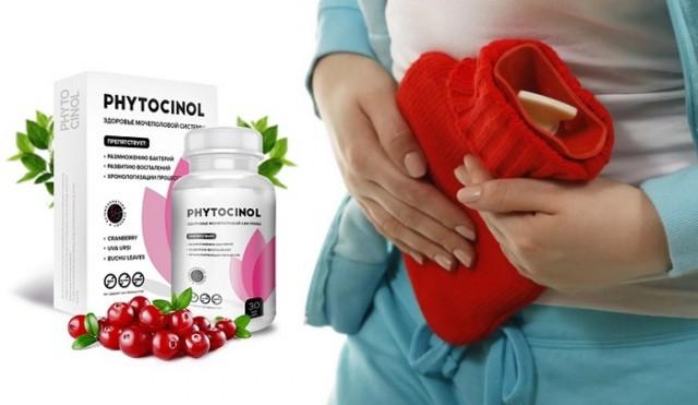 Phytocinol для мужчин и женщин