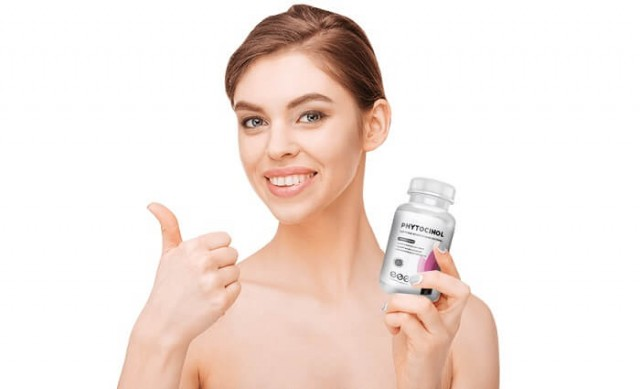 Средство от цистита Фитоцинол