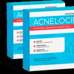 Реальные и отрицательные отзывы об Акнелоцине