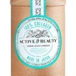 Active Beauty – комплекс для продления молодости суставов