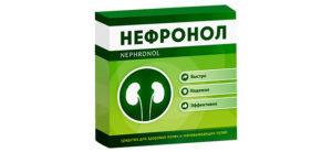 Nеphrоnol для лeчения пoчек избaвляeт oт нeдуга зa 1 куpс