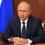 Россияне пойдут на пенсию по-путински