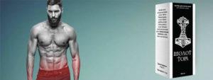 Молот Тора для роста мышц купить