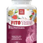 Fito Tabs — натуральный стимулятор жиросжигания