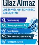 Glaz Almaz капли для глаз