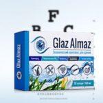 Капли Glaz Almaz (Глаз Алмаз): отзыв врача
