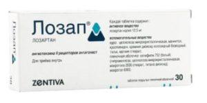 Лозап — чем его заменить, аналоги лекарства