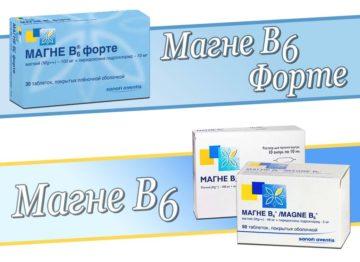 Препараты Магне B6 и Магне B6 форте