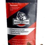 Monster Fish – рыболовная приманка в форме гранул
