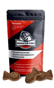 Пеллетс Monster Fish инновационная приманка