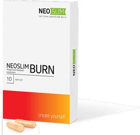 NeoSlim Burn – эффективная жиросжигающая добавка