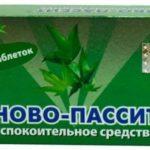 Влияние препарата Новопассит на давление