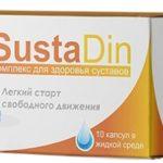 SustaDin – фитокомплекс для восстановления работоспособности суставов