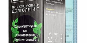 Реальные и отрицательные отзывы о травяном сборе Благотрав от гипертонии