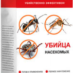Инсект Форс – средство для защиты от насекомых