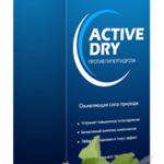 Реальные и отрицательные отзывы об Active Dry