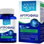 Артрофиш от Доктор Море — питательное средство для восстановления суставов