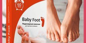 Baby Foot – носочки для домашнего педикюра