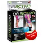 BeActive – компрессионный манжет-подколенник