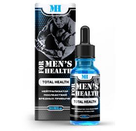 For Men's Health: комплекс для улучшения мужского здоровья