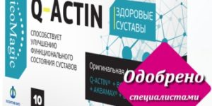 Q-Actin – комплекс для лечения и профилактики болезней суставов