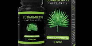 Реальные и отрицательные отзывы о Saw Palmetto