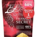 Thanaka Secret маска для лица