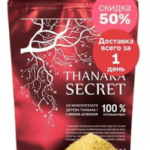 Thanaka Secret для лица